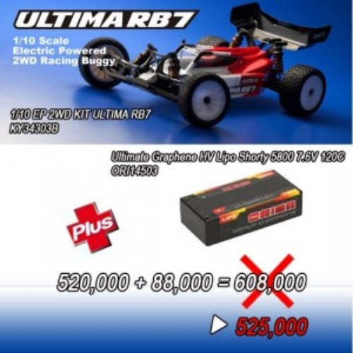 [KYSP1] (Special Offer)ULTIMA RB7 + Ultimate Graphene HV Lipo Shorty 5800 7.6V 120C