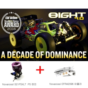 최신형 Team Losi Racing 8IGHT 4.0 Buggy Kit +NOVAROSSI S21 P5XLT엔진+Novarossi EFRA 2096 머플러 세트