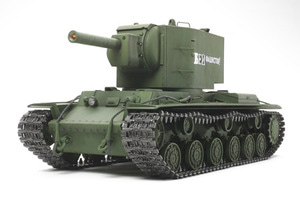 [TA56030] RC Russian Heavy Tank KV-2 - Full Option Kit Gigant