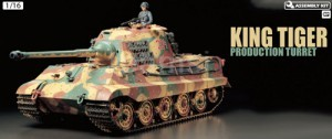 [TA56018] RC 1/16 King Tiger Product. Turret - Full Option Kit