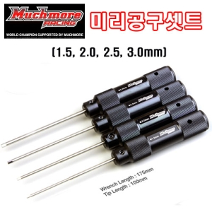 MR-HASMP HISS Tip Allen Driver Set+Hard Case (1.5, 2.0, 2.5, 3.0mm)(4종셋트)