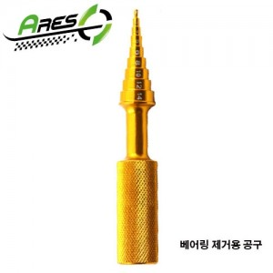 [15998 ]Ares Bearing size tool