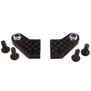 RLRR2101 Replacement carbon fiber arms for LRR2101