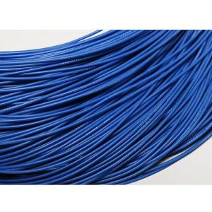 Turnigy Pure-Silicone Wire 24AWG (1mtr) Blue