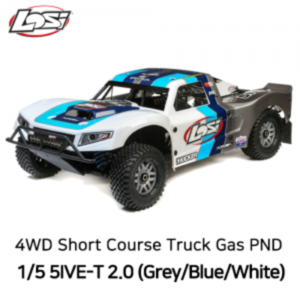 [LOS05014T1]신형 Losi 1/5 5IVE-T 2.0 4WD Short Course Truck Gas , Grey/Blue/White PND