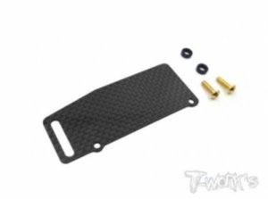 [TO-255-MBX8] Graphite Fuel Tank Guard ( Mugen MBX8 ) (#TO-255-MBX8)
