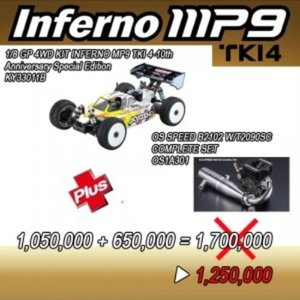 [KYSP3] (Special Offer)INFERNO MP9 TKI 4-10th Anniversary +OS B2102 W/T2090SC