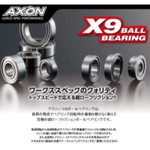[BS-LF-T005] X9 PREMIUM BALL BEARING SET for TT-02