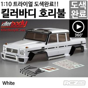 [명품 킬러바디][락로켓,서밋,TRX4 호환][LED 버킷 기본장착]1/10 Crawler - Scale - Finished - Box - Horri-Bull - White - fits Axial 2012 Jeep Wrangler KBD48334