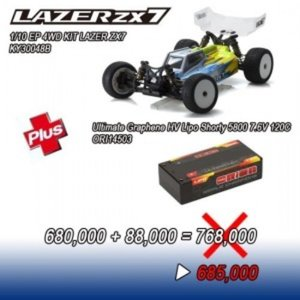 [KYSP2] (Special Offer)LAZER ZX7 + Ultimate Graphene HV Lipo Shorty 5800 7.6V 120C