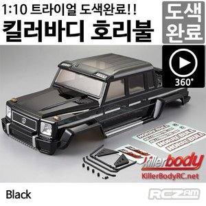 [명품 킬러바디][락로켓,서밋,TRX4 호환][LED 버킷 기본장착]1/10 Crawler - Scale - Finished - Box - Horri-Bull - Black - fits Axial 2012 Jeep Wrangler KBD48338
