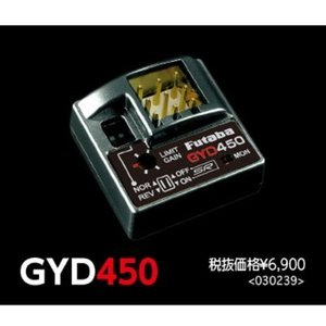 GYD450 GYD450 for Car