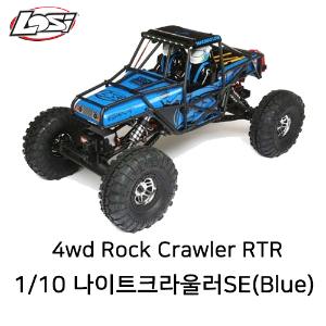 LOSI 1/10 Night Crawler SE 블루색상