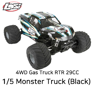 LOSI 1/5 Monster Truck XL 블루색상