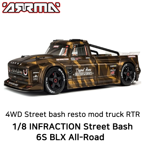 재입고완료 ARRMA 1:7 INFRACTION Street Bash 6S BLX All-Road