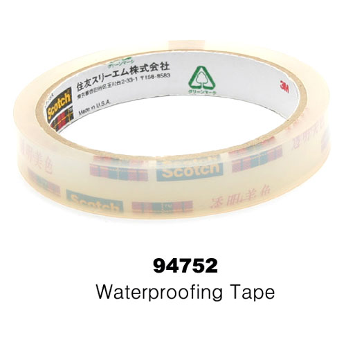 KY94752 WATERPROOFING TAPE