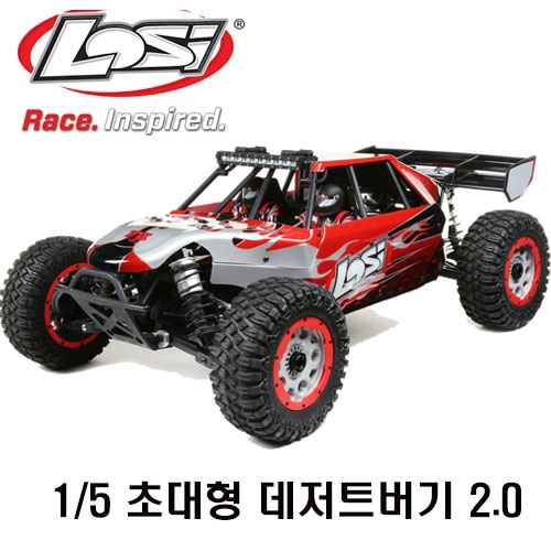 최신형 LOSI 1:5 DBXL-E 2.0 4WD Brushless Desert Buggy RTR with Smart, Losi Body