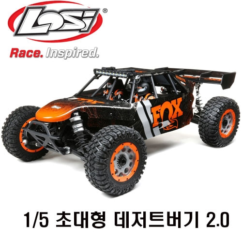 최신형 LOSI 1:5 DBXL-E 2.0 4WD Brushless Desert Buggy RTR with Smart, Fox Body