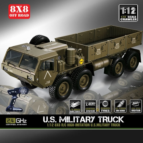 1/12 RC US Military Truck Model Metal 8*8 Chassis Car Motor hg-P801 밀리터리 국방색