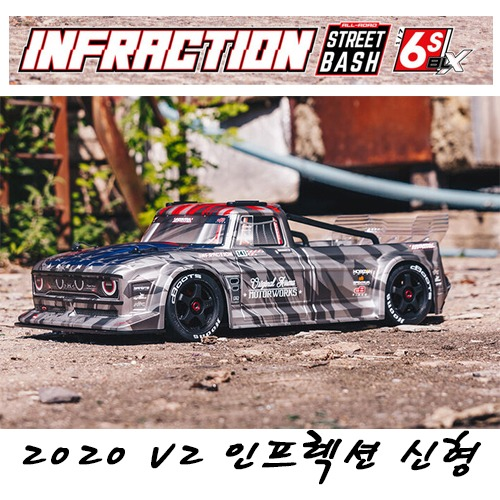 2020 ARRMA NEW V2 1:7 INFRACTION Street Bash 6S BLX All-Road (SILVER) 인프렉션