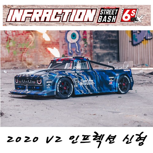 2020 ARRMA NEW V2 1:7 INFRACTION Street Bash 6S BLX All-Road (BLUE) 인프렉션