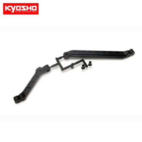 Chassis Brace Set (MP10)