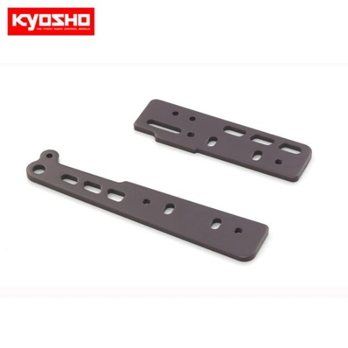 Engine Mount Plate Set(Gunmetal/MP10)