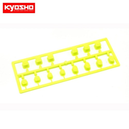 Color Sus. Bush Set (F-Yellow/MP10)